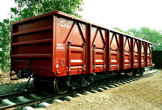 Open-top Railway Wagon