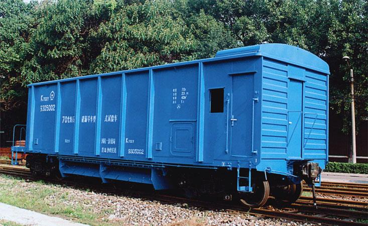 KZ70 ballast hopper wagon