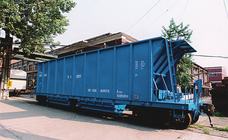 Hopper Railway Wagon