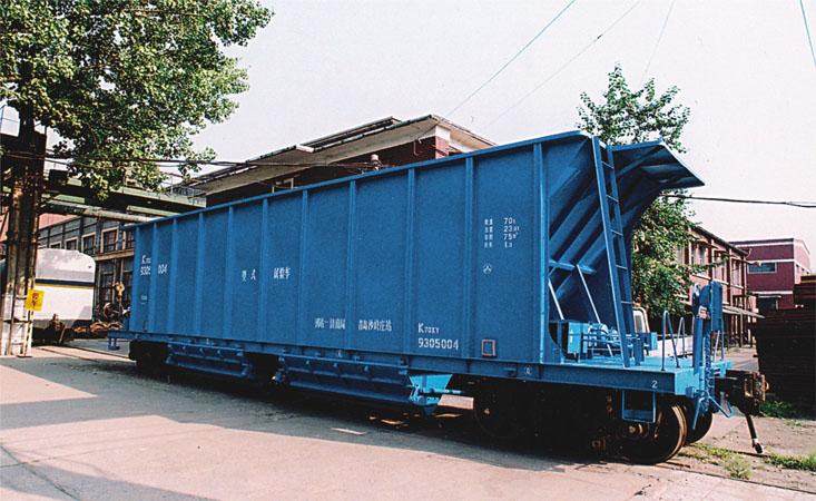 KM70 hopper wagon